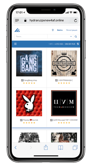 Скрытые сайты тор браузера гидра tor browser андроид на русском hudra